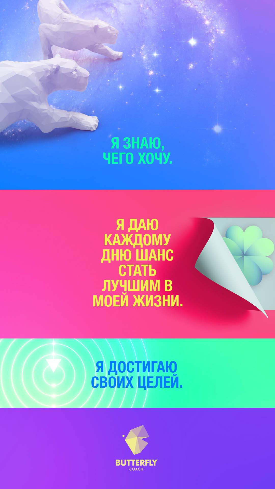BFC_Manifesto_Hochformat_BOLD11