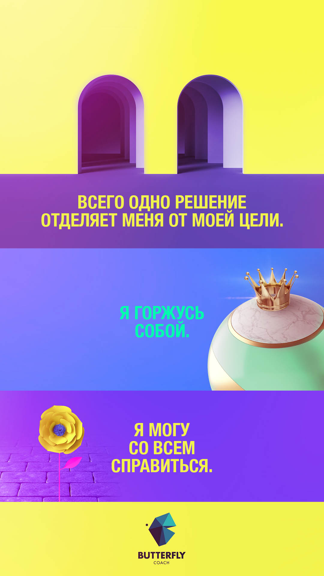BFC_Manifesto_Hochformat_BOLD12