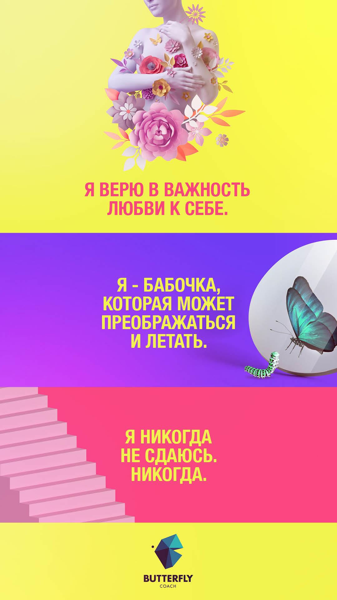 BFC_Manifesto_Hochformat_BOLD9
