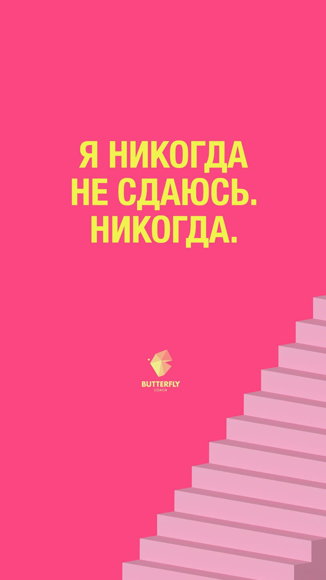 BFC_Manifesto_Hochformat_BOLD_Russisch