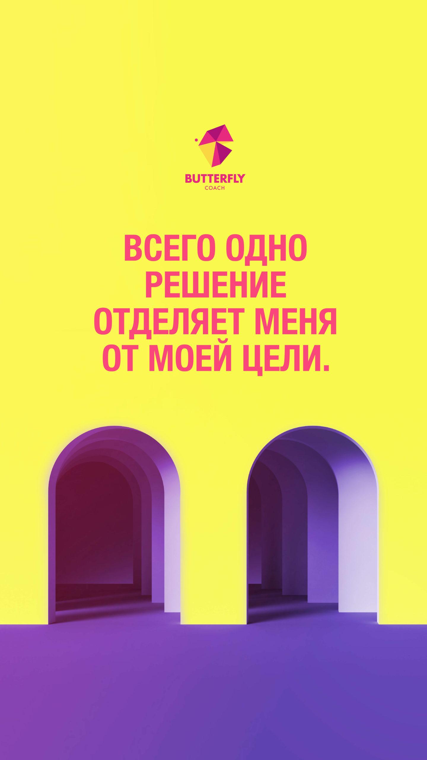 BFC_Manifesto_Hochformat_BOLD_Russisch10