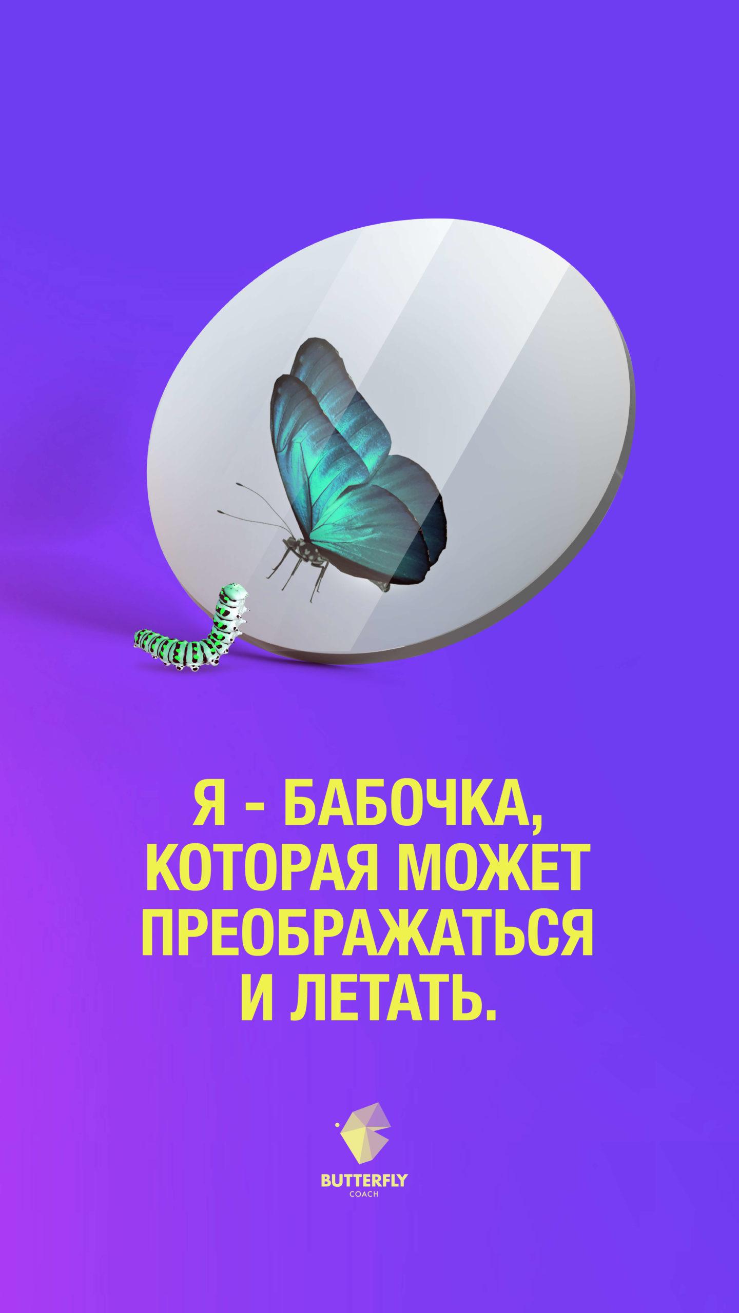 BFC_Manifesto_Hochformat_BOLD_Russisch11