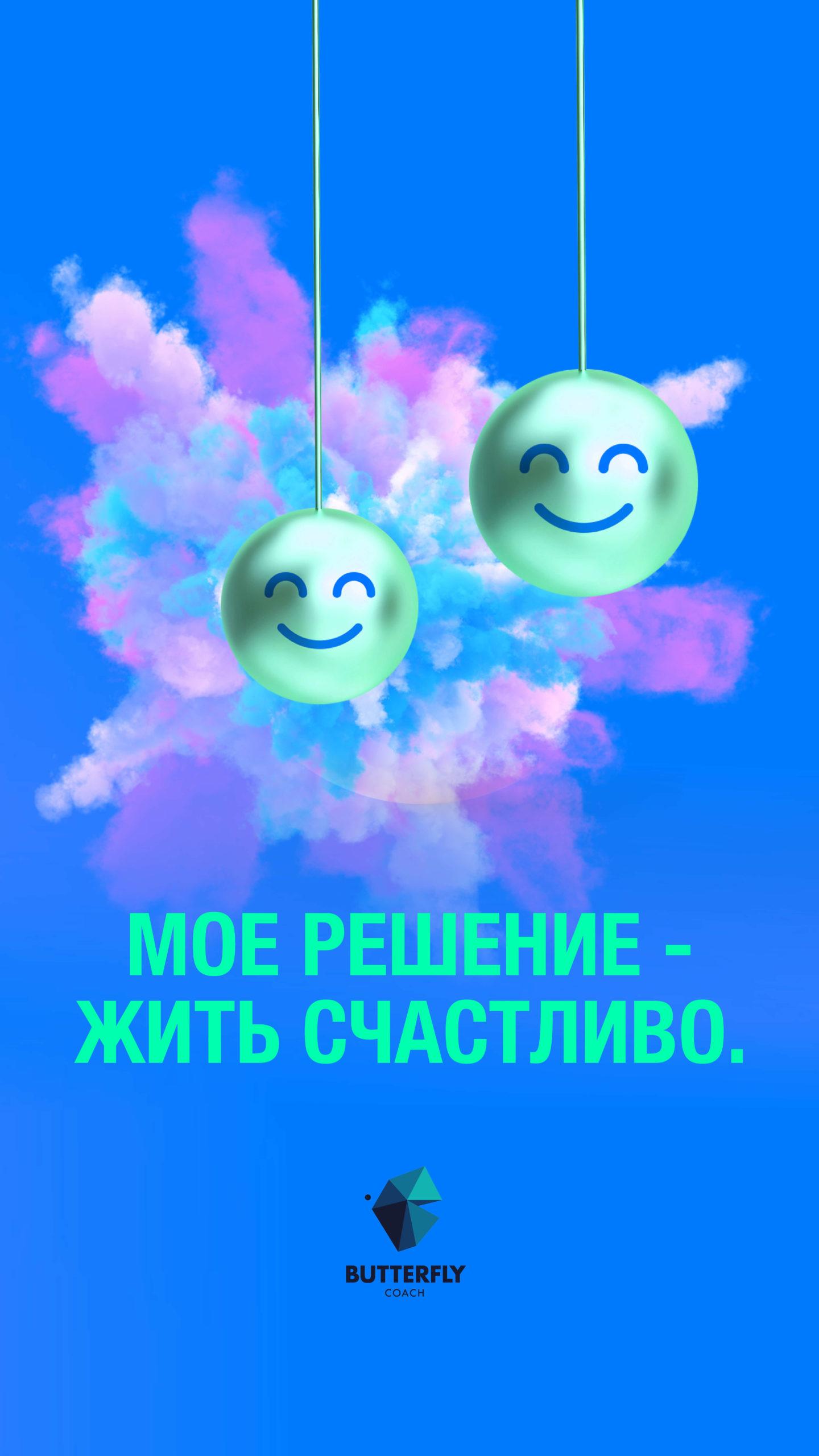 BFC_Manifesto_Hochformat_BOLD_Russisch12