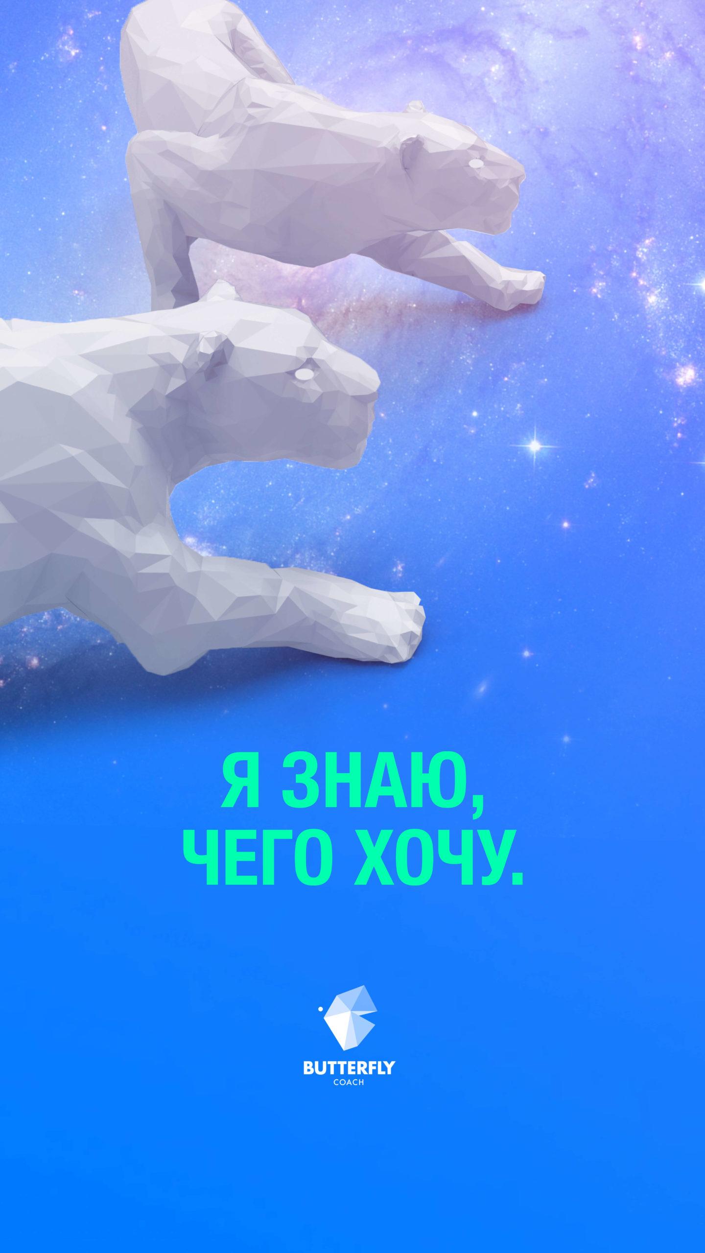 BFC_Manifesto_Hochformat_BOLD_Russisch2