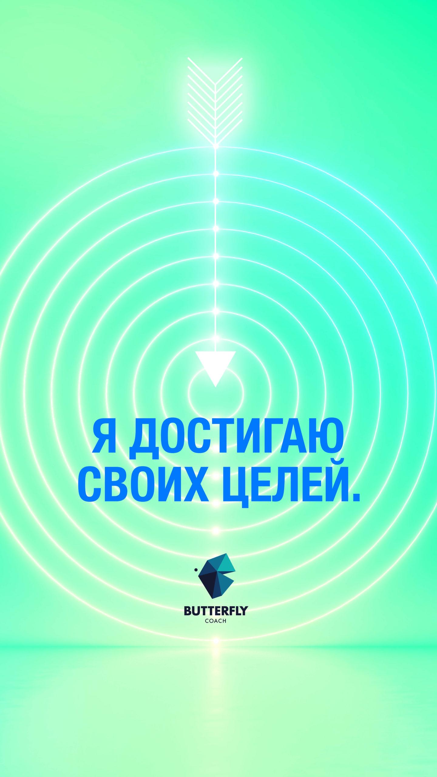 BFC_Manifesto_Hochformat_BOLD_Russisch3
