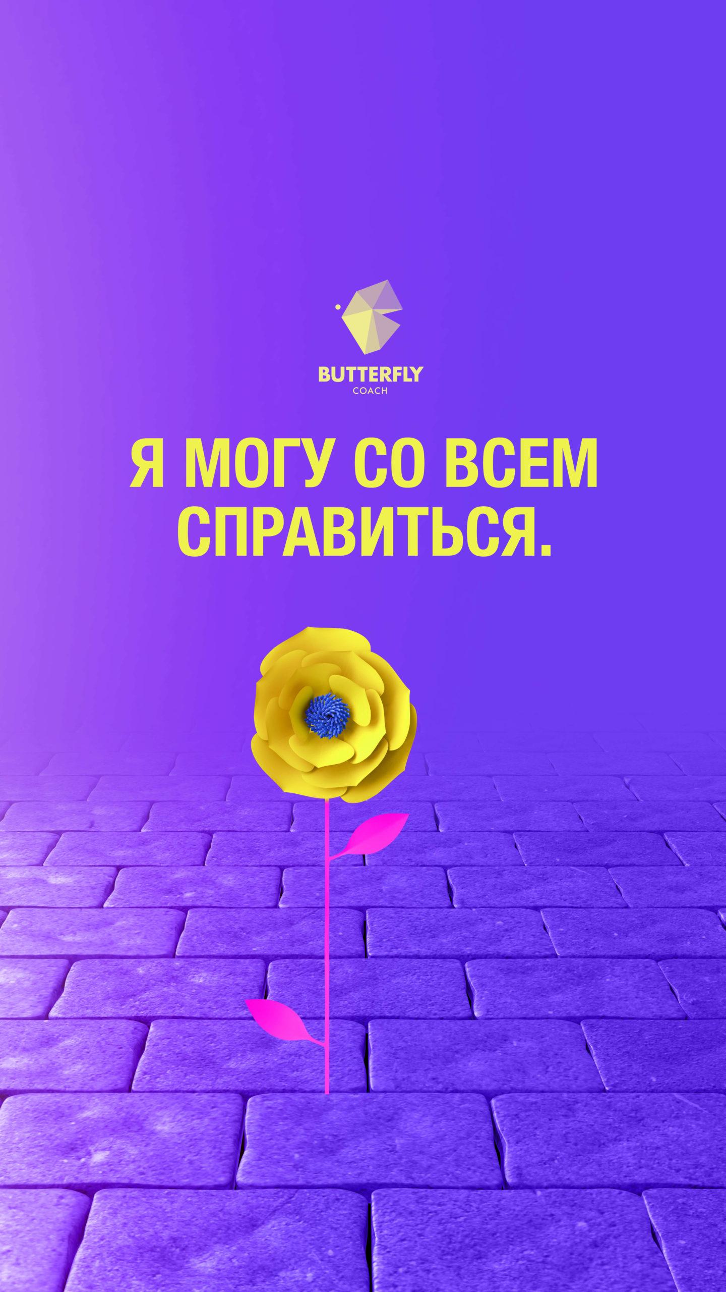 BFC_Manifesto_Hochformat_BOLD_Russisch6