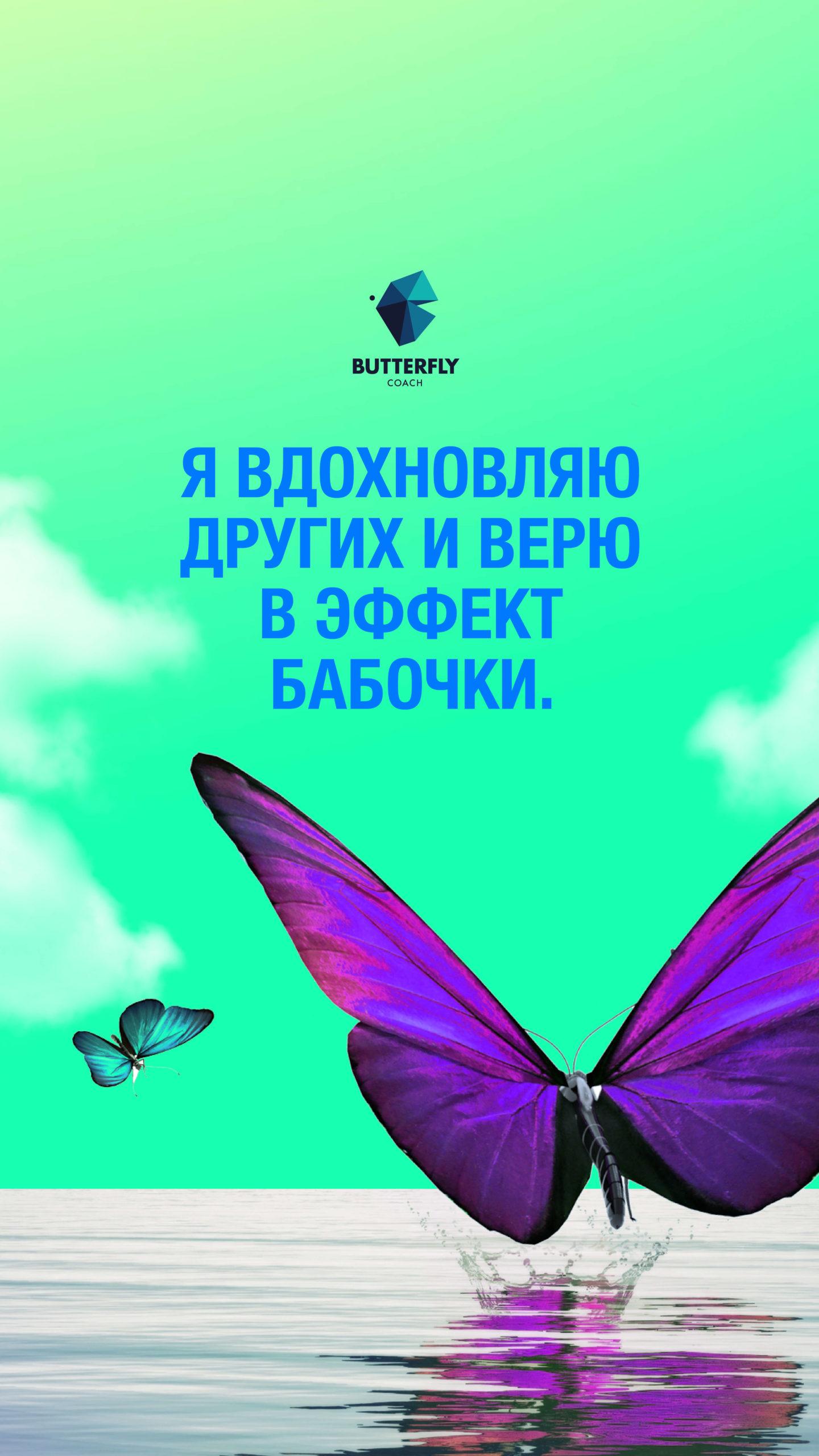 BFC_Manifesto_Hochformat_BOLD_Russisch8
